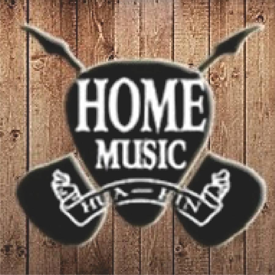 black guitar logo for Home Music School Hua Hin