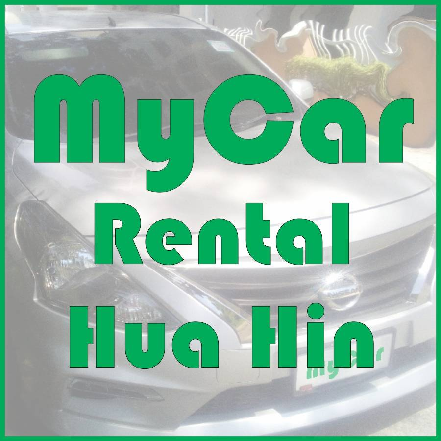 mixed colour text indicating car rental options on iminhuahin.com