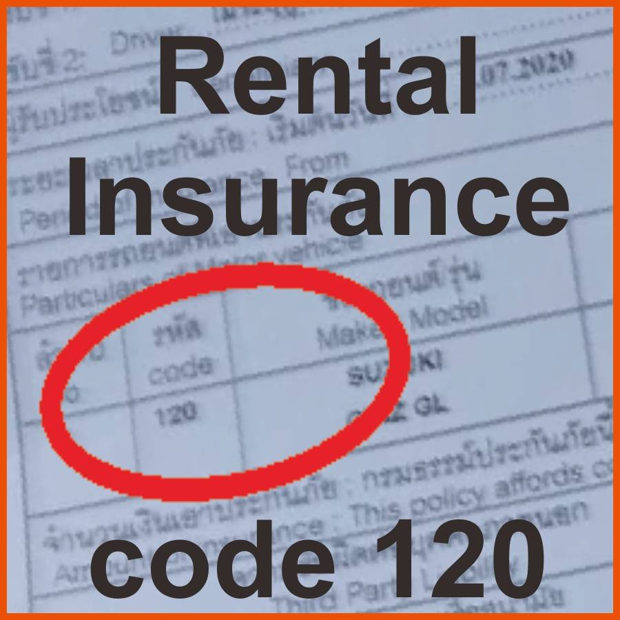 close up of text document showing code-120 for rental insurance
