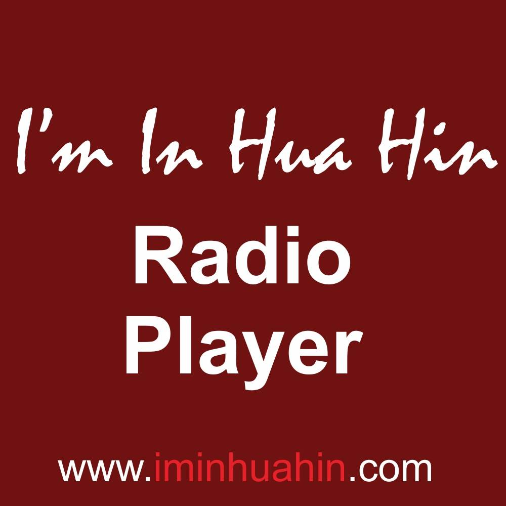 white text on dark red background indicating a link to iminhuahin.com/radio-player