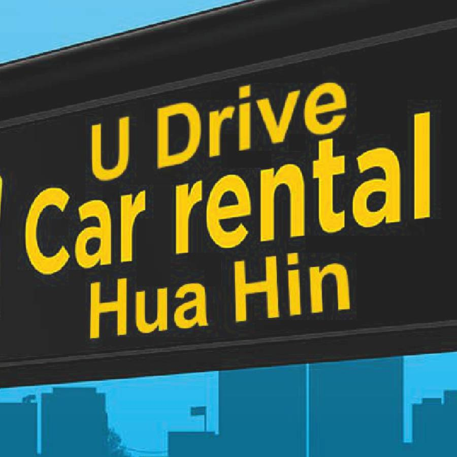mixed colour text indicating car rental on iminhuahin.com